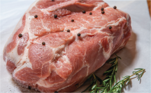 Pork Shoulder Roast product image.