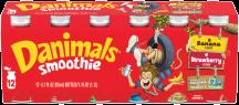 Dannon Yogurt product image.