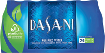 Dasani 24 pk. Half Liter product image.