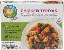 Frozen Dinners product image.