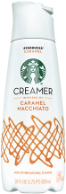 Creamer product image.