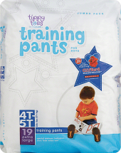 Training Pants product image.