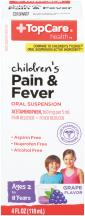 Children's Pain Relief product image.
