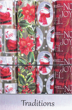 Holiday Supplies product image.
